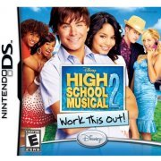 High School Musical 2: Work this Out (US)