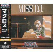 Macross Vol.III Miss D.J. (Japan)