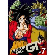 Dragon Ball GT #7 (Japan)