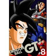 Dragon Ball GT #8 (Japan)