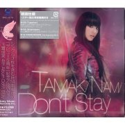 Don't Stay (Japan)