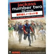 Jackass Number Two The Movie With All The Stuff We Couldn't Show In Theaters Genkai Koe No-Cut Ban (Japan)