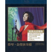 Tsai Chin Concert Hall Golden Voice 2007 (Hong Kong)