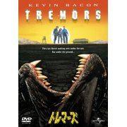 Tremors (Japan)