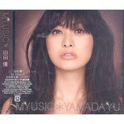 Myusic [CD+DVD Limited Edition] (Japan)