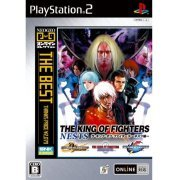 The King of Fighters Nests (Neo Geo Online collection The Best) (Japan)