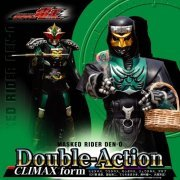 Kamen Rider Den-O Double-Action Climax Form [CD+DVD Limited Edition Jacket E - Denebu] (Japan)