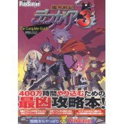 Disgaea: Hour of Darkness 3 Complete Guide (Japan)