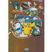 Pokemon Ranger: Batonnage Official Capture Guide (Japan)