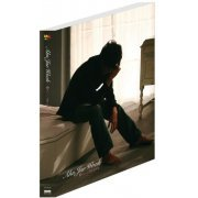 Kimi He...to You...[CD+DVD] (Japan)