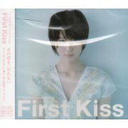 First Kiss - 15 Special Love Songs (Japan)