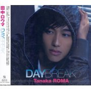 Daybreak [CD+DVD] (Japan)