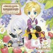 Sunshine Party (Web Radio Neo Angelique Abyss - Hidamari Tei E Yokoso - Radio Theme Song) (Japan)