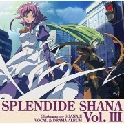 Shakugan No Shana II Splendide Shana II Vol.3 (Japan)