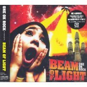 Beam of Light (Japan)