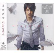 Discovery (Fushigi Yugi Suzakuibun Intro Theme) (Japan)