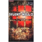 Konami Novels Silent Hill 2 (Japan)