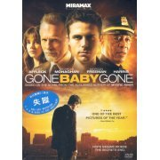 Gone Baby Gone (Hong Kong)
