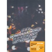 Andy Lau Wonderful World Concert Tour Hong Kong 2007 Karaoke [3DVD] dts (Hong Kong)
