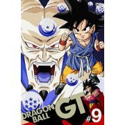 Dragon Ball GT #9 (Japan)