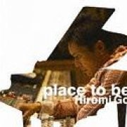 Place To Be [CD+DVD Limited Edition] (Japan)