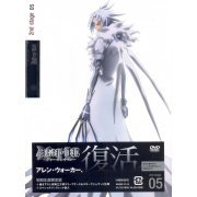 D.Gray-man 2nd Stage 5 (Japan)
