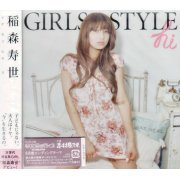 Girls Style [CD+DVD] (Japan)