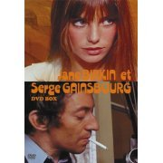 Jane Birkin Et Serge Gainsbourg DVD Box (Japan)