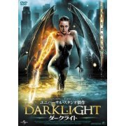 Darklight (Japan)