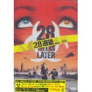 28 Weeks Later [Special Edition] (Japan)