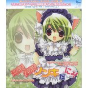 Di Gi Charat Character Song Vol.1 (Japan)