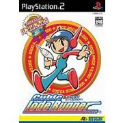 Hudson Selection Vol. 1: Cubic Lode Runner  preowned (Japan)