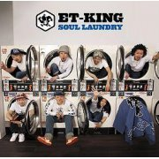 Soul Laundry [Limited Edition] (Japan)