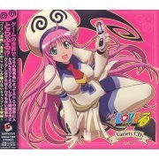To Loveru Variety CD Vol.1 (Japan)