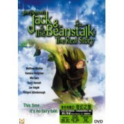 Jim Henson's Jack & The Beanstalk: The Real Story (Hong Kong)