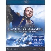 Master And Commander: The Far Side of The World (Hong Kong)