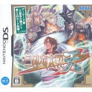 Sangokushi Taisen Ten (Japan)