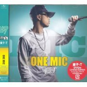 One Mic [CD+DVD Limited Edition] (Japan)