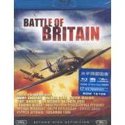 Battle of Britain (Hong Kong)