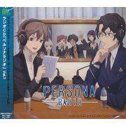 Radio CD Persona Radio Vol.1 (Japan)