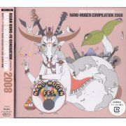 Asian Kung-Fu Generation Presents Nano-Mugen Compilation 2008 (Japan)