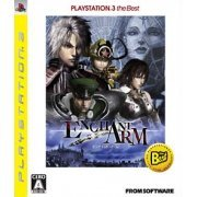 Enchant Arm (PlayStation3 the Best) (Japan)