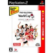 Volleyball World Cup: Venus Evolution (Spike the Best) (Japan)