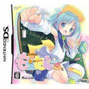Moetan DS (Japan)