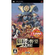Nobunaga no Yabou: Tenshoki (Koei Selection) (Japan)