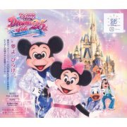Tokyo Disney Resort Dreams Of The 25th - Remember The Music (Japan)