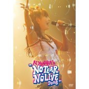 Ai Nonaka's No Tear No Live 2008 DVD (Japan)