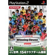 J-League Winning Eleven 2008 Club Championship (Japan)