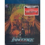 Innocence Absolute Edition (Japan)