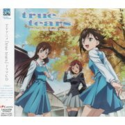 True Tears Drama CD [Limited Edition] (Japan)